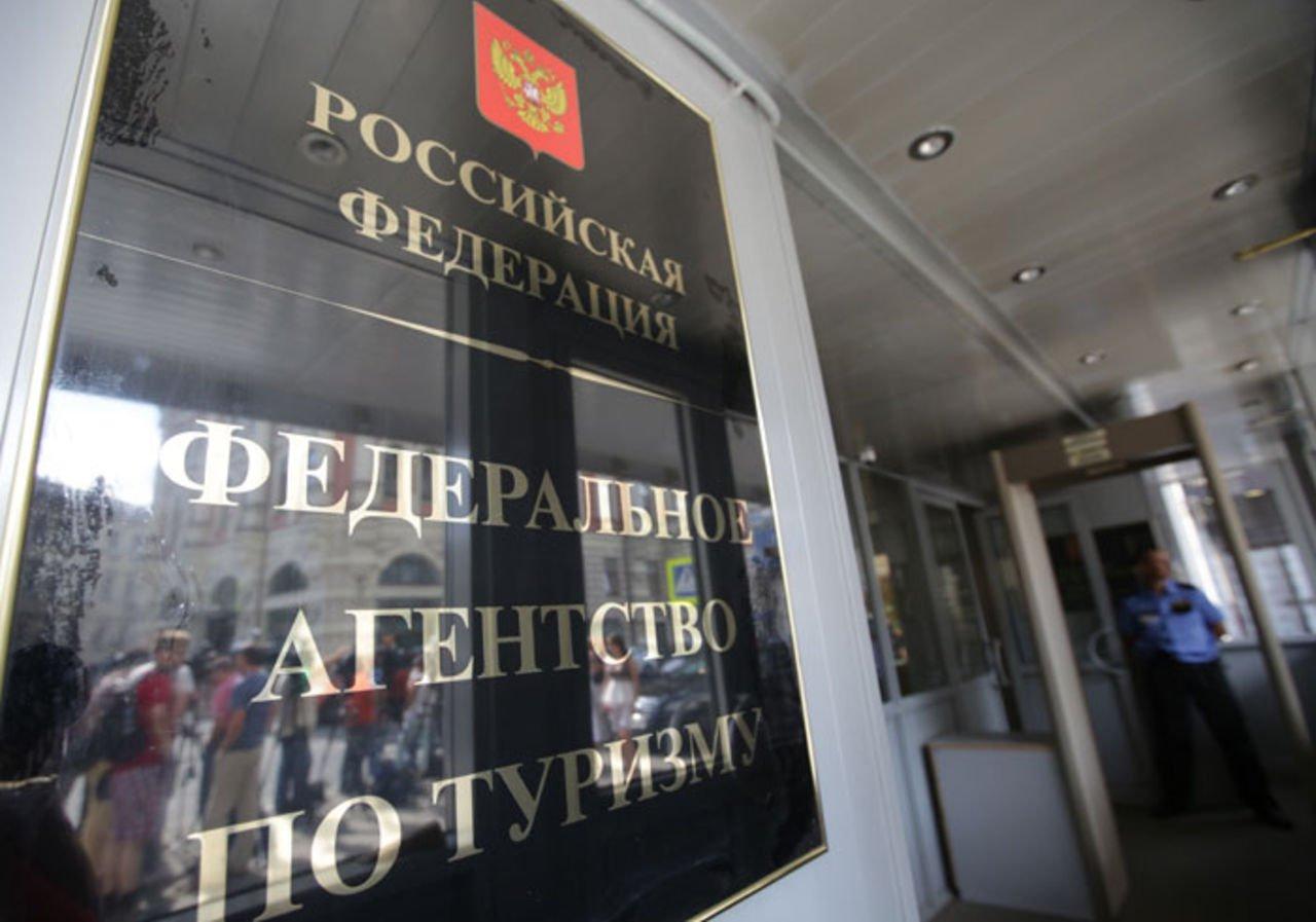 Ростуризм просит граждан России учитывать риски при планировании поездок вЕгипет