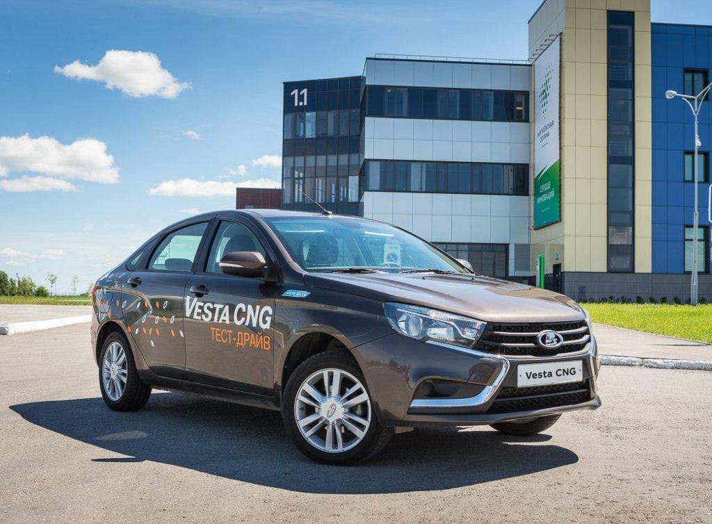 АвтоВАЗ определил условия выпуска битопливной LADA Vesta SW