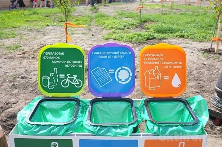 Гендиректор «РТ-Инвест» Андрей Шипелов поведал о актуальных насегодняшний день методах переработки отходов