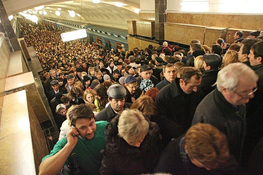 Что сегодня случилось настанции метро «Баррикадная» фиолетовой веточки
