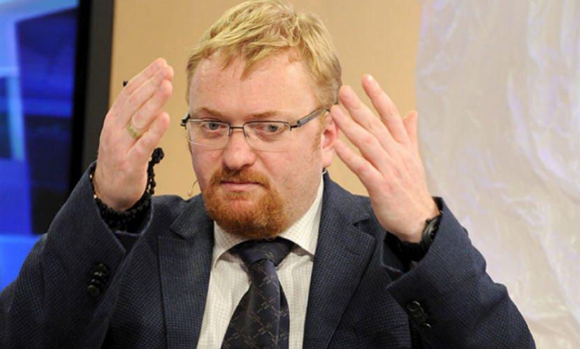 Депутат Виталий Милонов поучаствовал вшоу Big Russian Boss