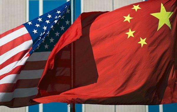 США и Китай подписали торговые договора больше чем на 250 млрд долларов