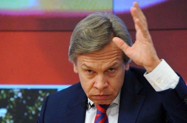 Пушков прокомментировал одобрительное отношение Собчак к антироссийским санкциям