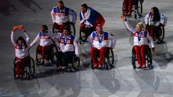 Россия организует свой турнир в случае не допуска к Паралимпиаде-2018