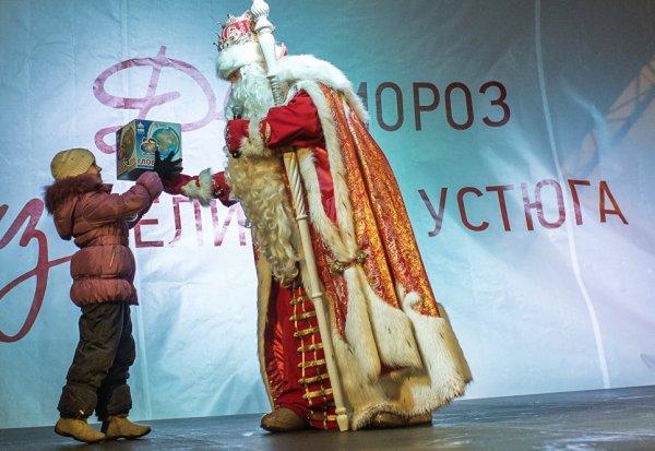 Дед Мороз из Великого Устюга посетил Омск