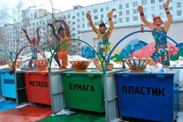 Александр Коган объяснил, как в Подмосковье будет решаться проблема обращения с отходами