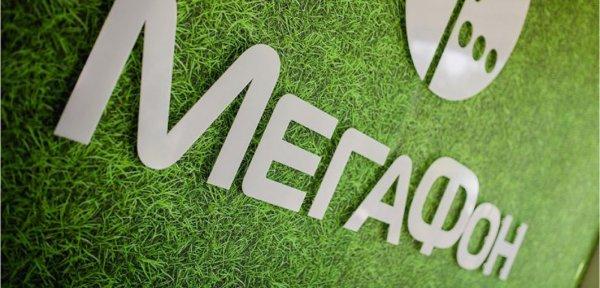 «Мегафон» запустил в Кузбассе сеть 4G в диапазоне 1 800 МГц