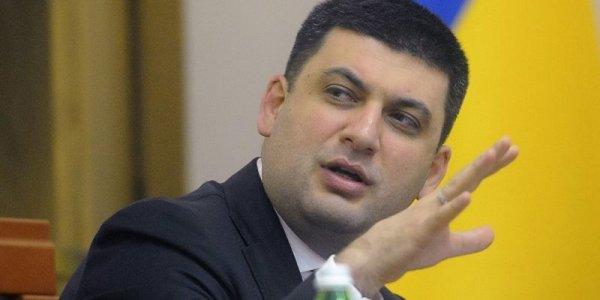 Гройсман считает, что Украина пережила 3 голодомора в XX веке