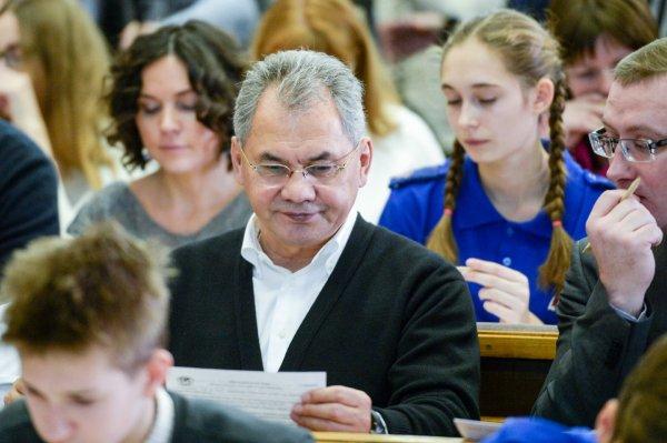 В России и за границей проведут географический диктант