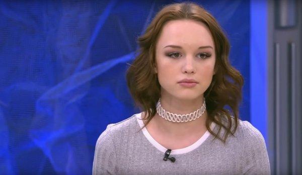 Диана Шурыгина на