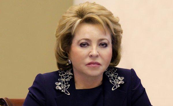 Валентина Матвиенко дала ответ на вопрос об участии в президентских выборах