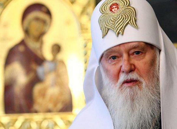 Лидер непризнанного Киевского патриархата попросил прощения у Архиерейского собора РПЦ