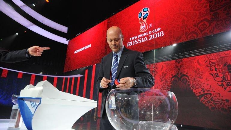 РФ угодила всамую легкую группу чемпионата мира, Испания сыграет против Португалии