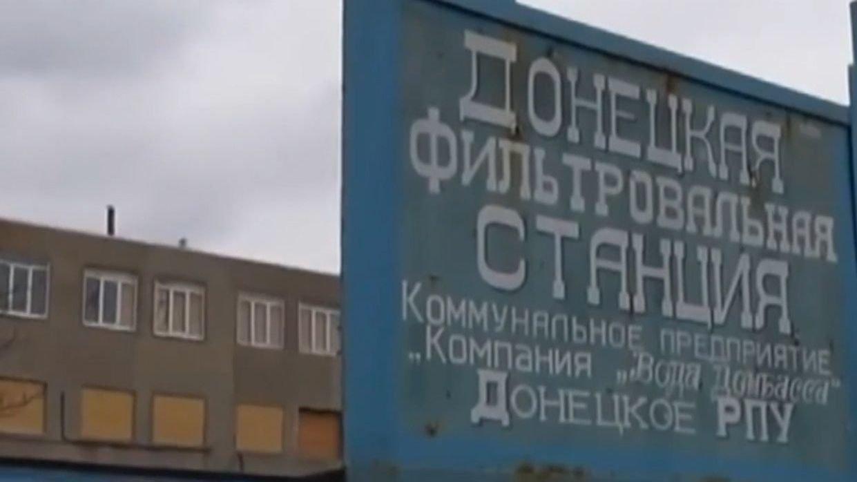 В итоге обстрела разрушена Донецкая фильтровальная станция