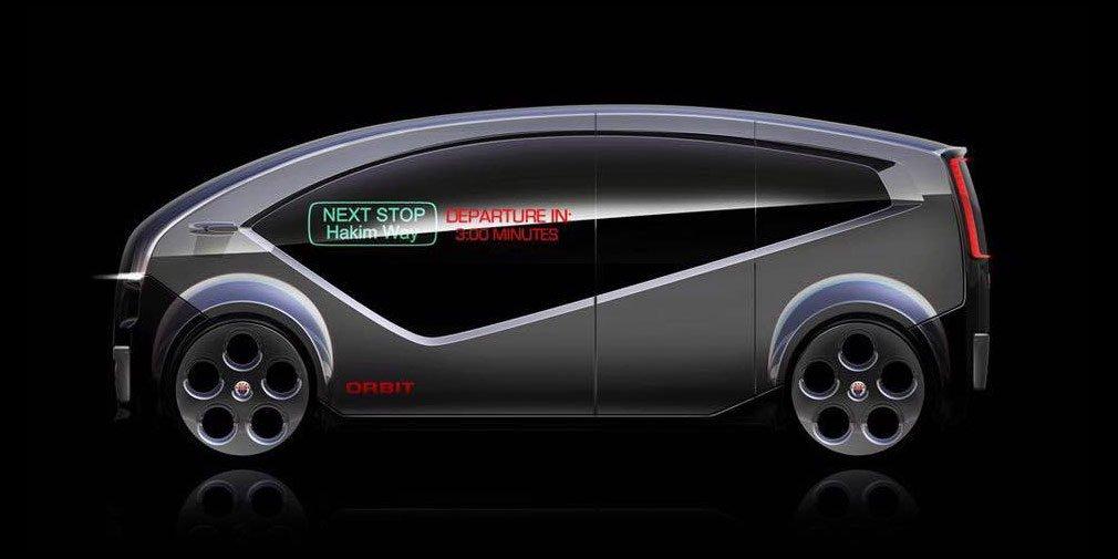 Компанией Fisker рассекречен беспилотный электрический автобус Orbit