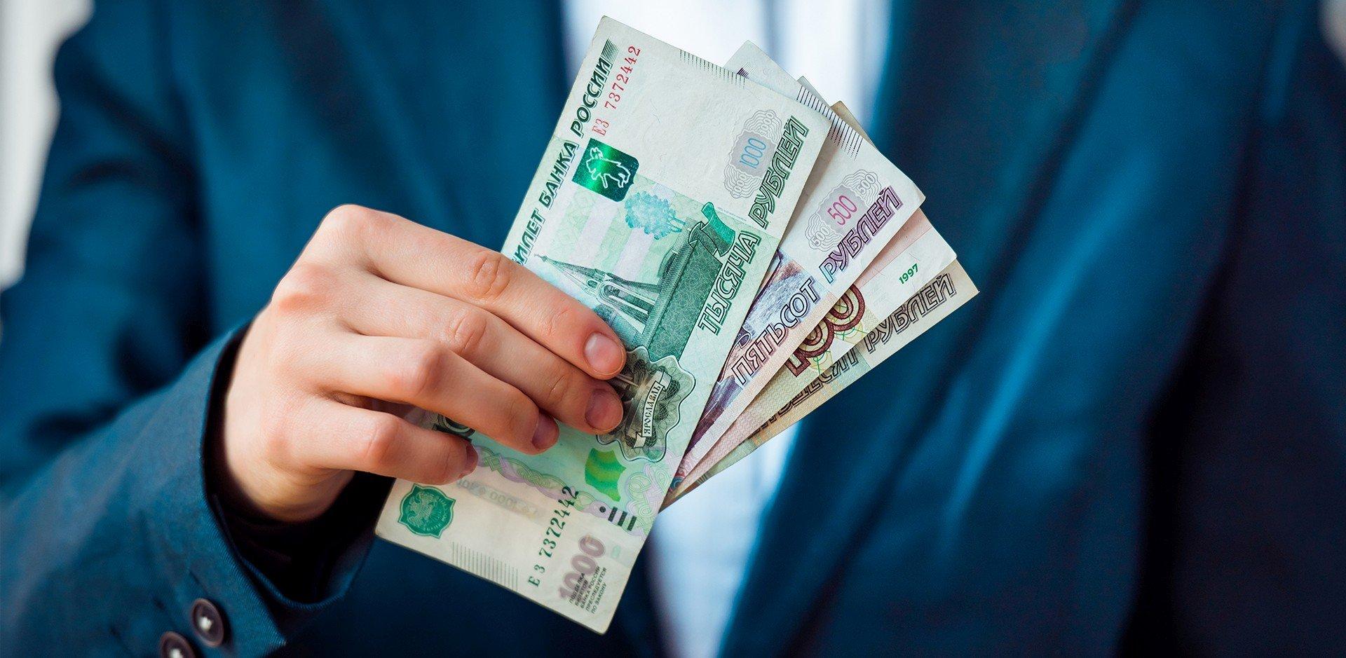 минимальная заработная плата для ипотеки спросил