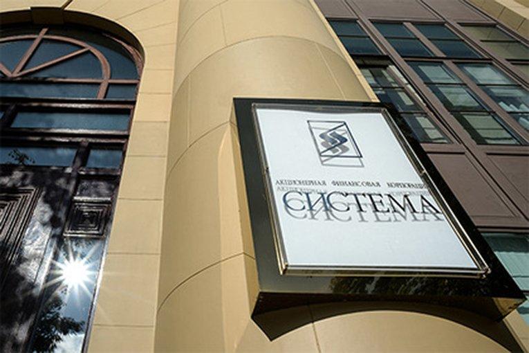 Суд отказал АФК «Система» впроведении финансовой экспертизы «Башнефти»
