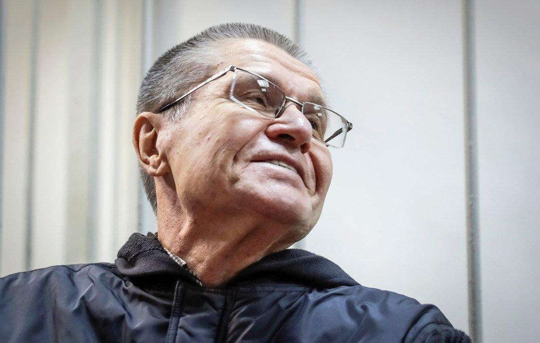Защита Алексея Улюкаева просит суд обоправдательном вердикте