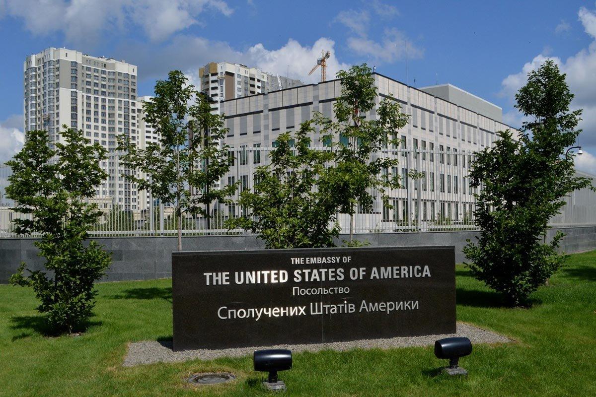 Впосольстве США прокомментировали задержание Саакашвили