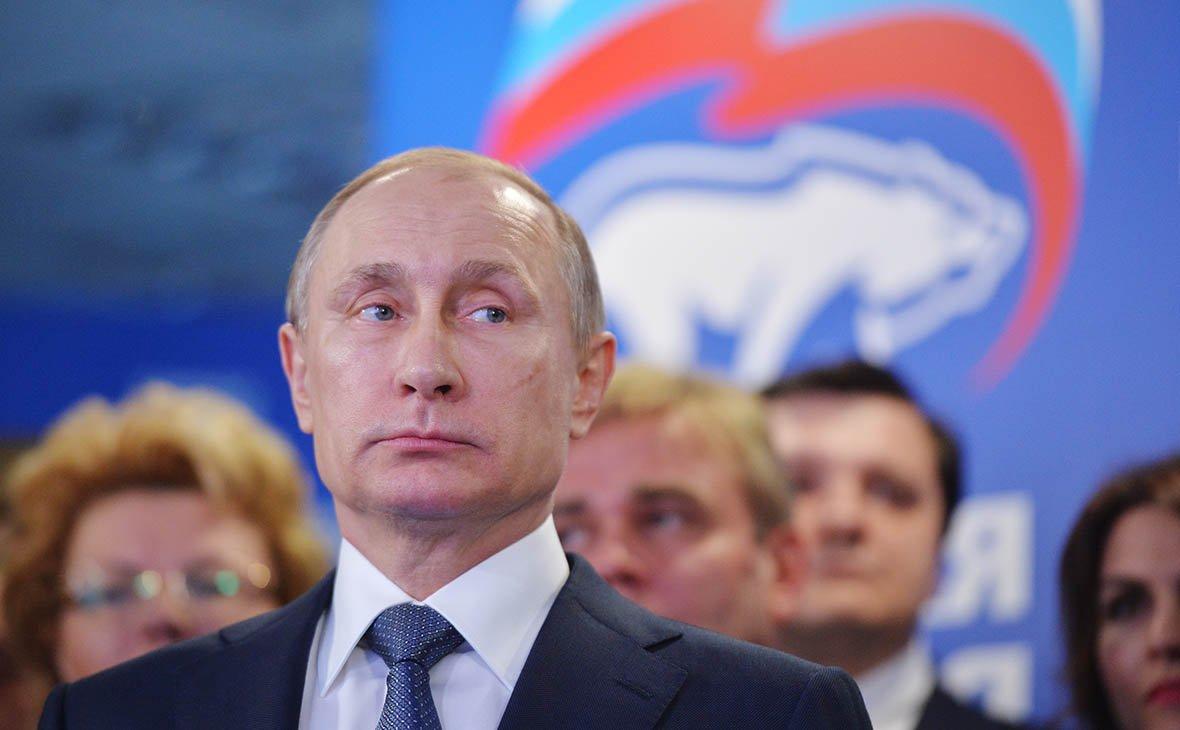 «Единая Россия» выразила поддержку Путину навыборах