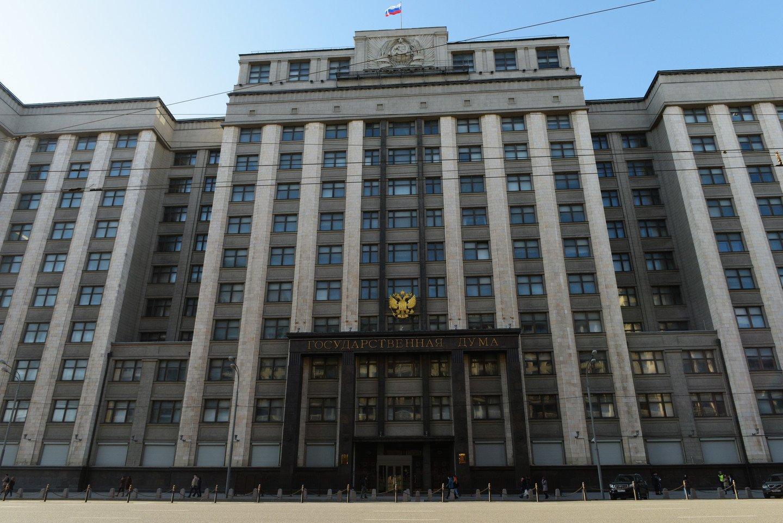 Неизвестный проинформировал о взрывном устройстве вмногоэтажном здании Государственной думы