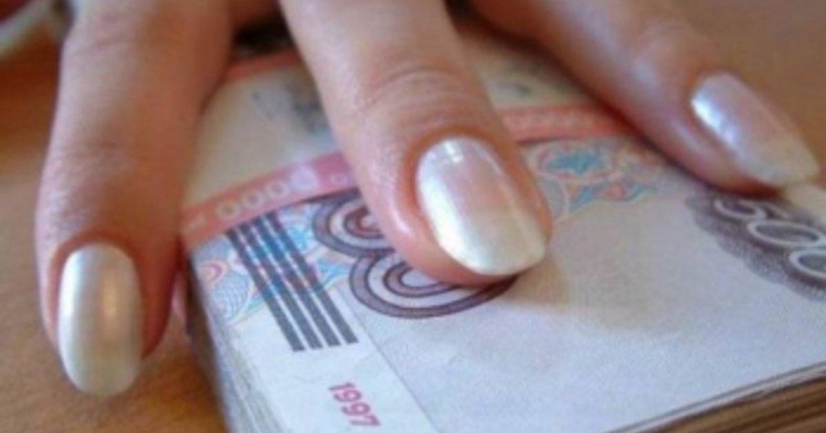 ВКалининграде лжепроститутка потелефону выманила утуриста 33 тысячи руб.