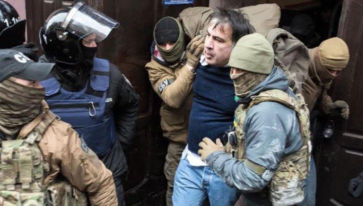 Сторонники Саакашвили попытались взять штурмом СБУ