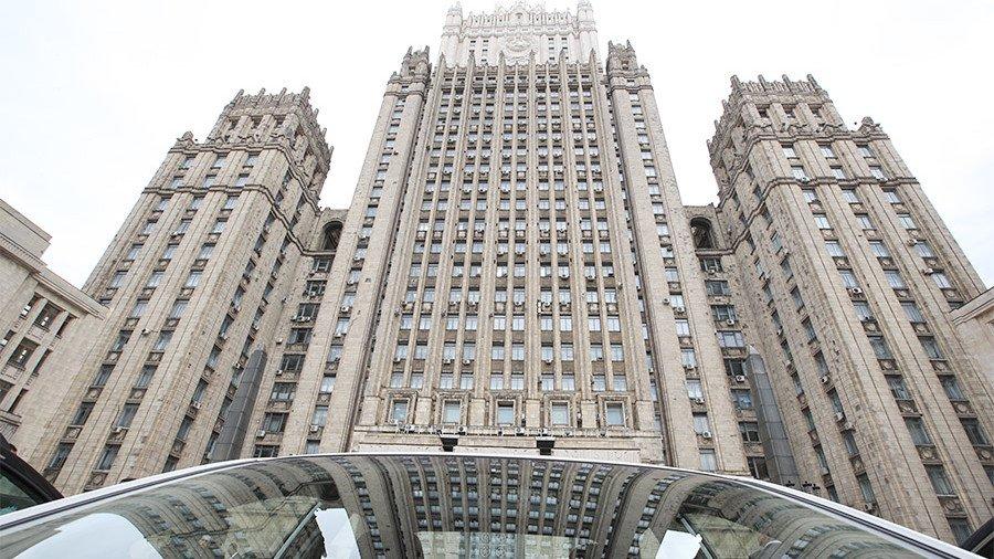 Русский МИД порекомендовал США освободиться отиллюзий