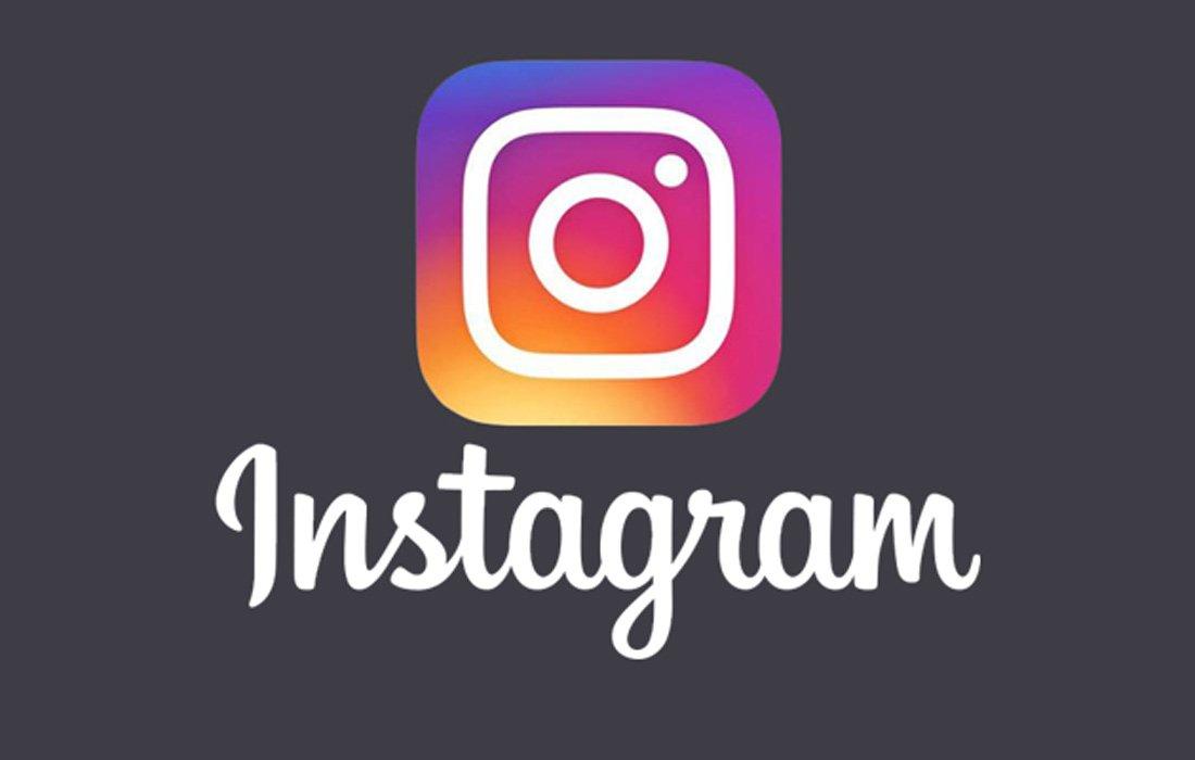 Социальная сеть Instagram ввел подписку нахэштеги