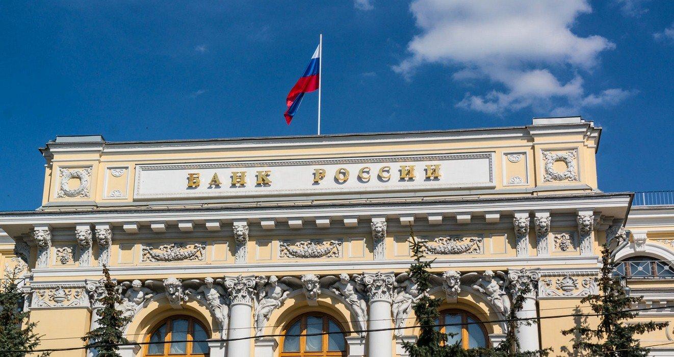 АБР: Промсвязьбанк будет последним банком свременной администрацией в2015-м году