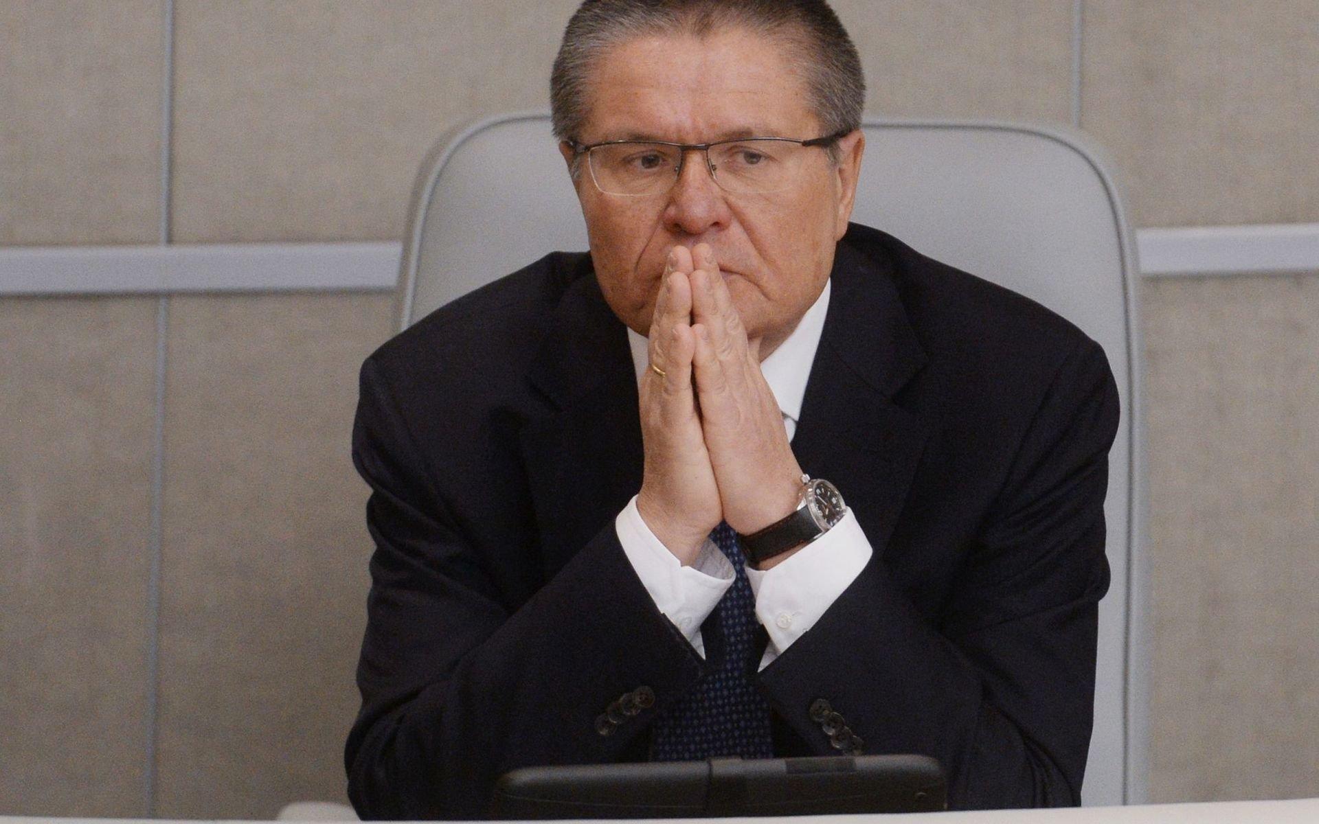 Сторона обвинения небудет обжаловать вердикт Улюкаеву