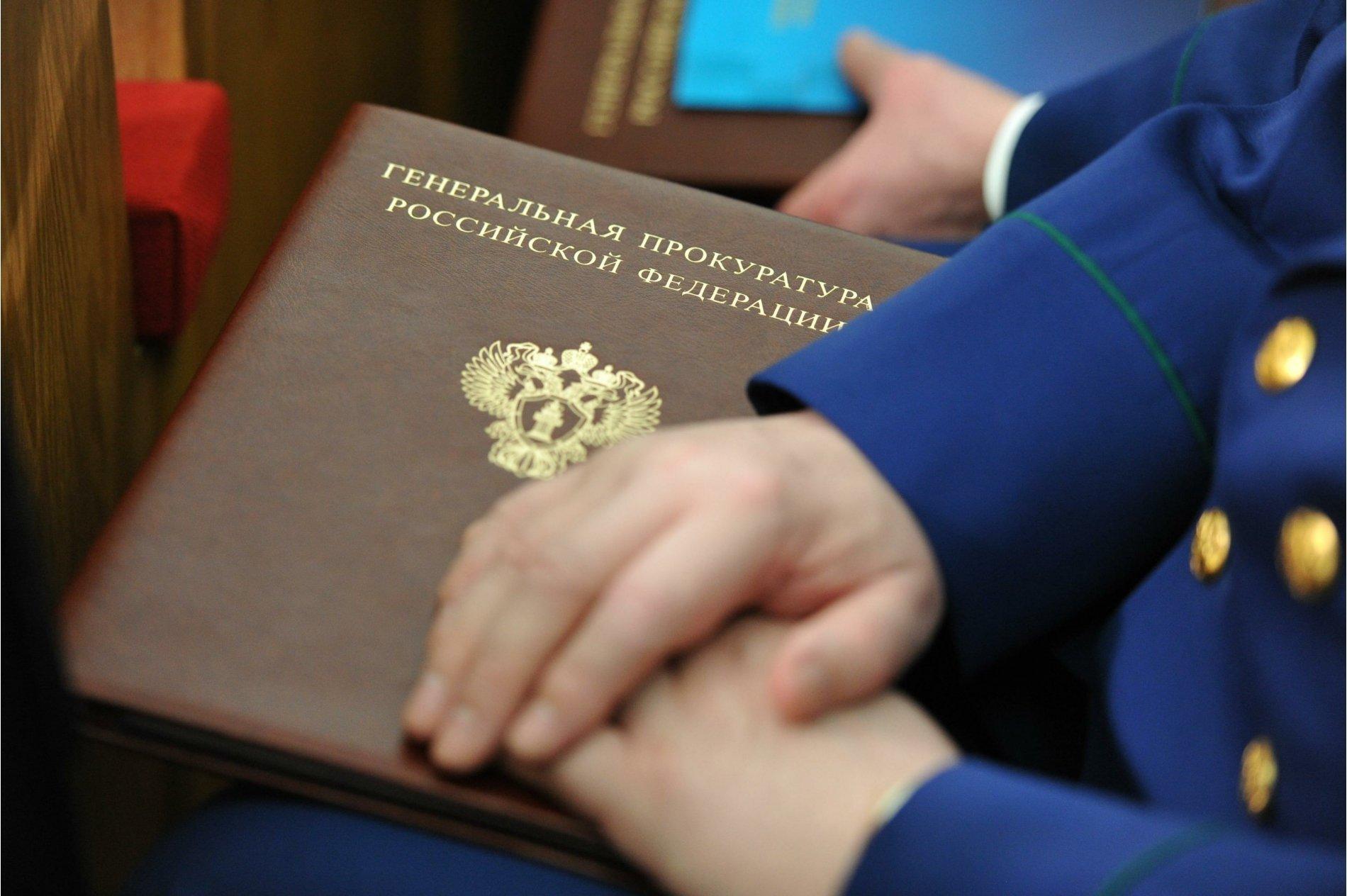 Генеральная прокуратура : Самые коррумпированные силовики— всистеме МВД