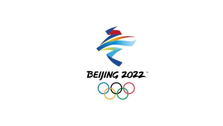ВКитайской республике афишировали знак Олимпийских игр 2022 года
