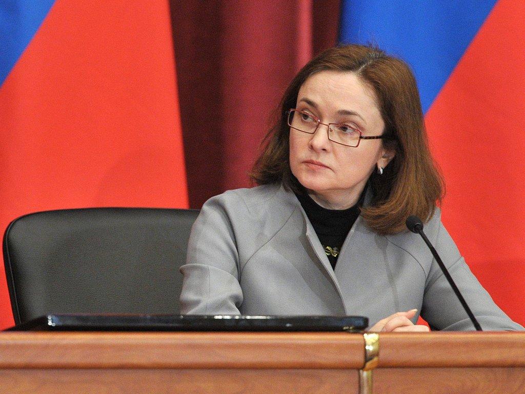 Набиуллина предположила выкуп госдолга из-за санкций США
