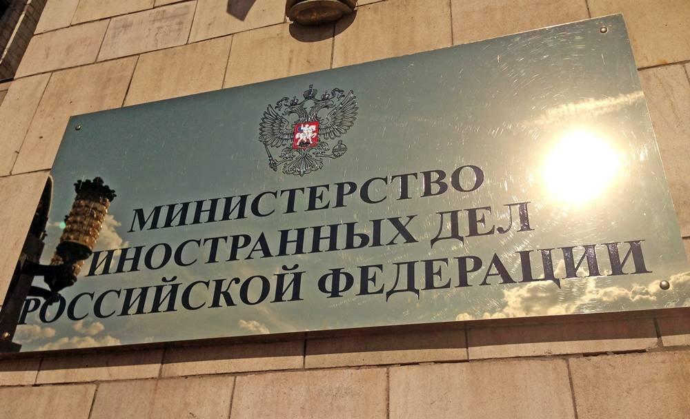 Тиллерсон: США неподдерживают русский план поКНДР