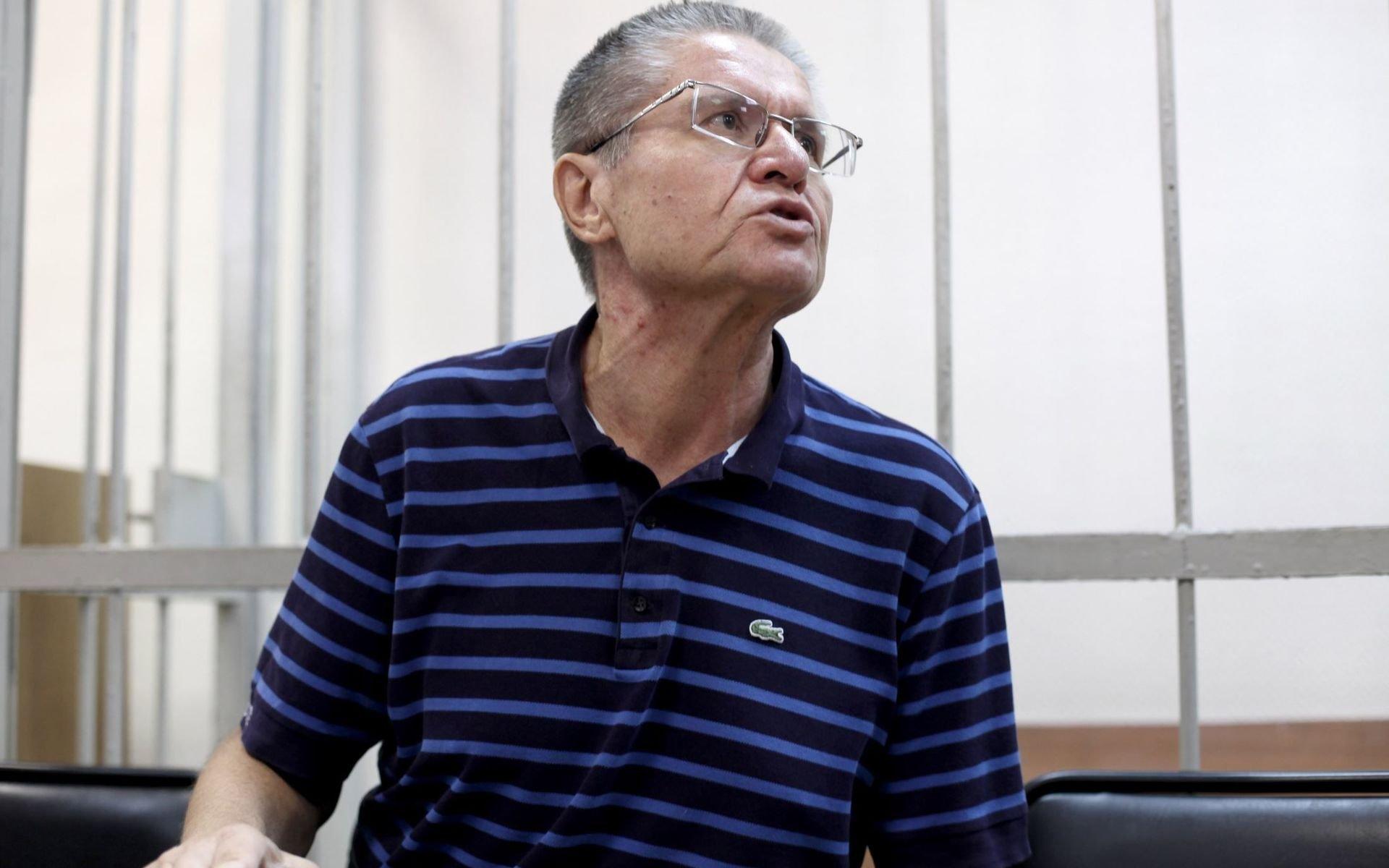 Алексею Улюкаеву подберут камеру после его конференции спсихологами