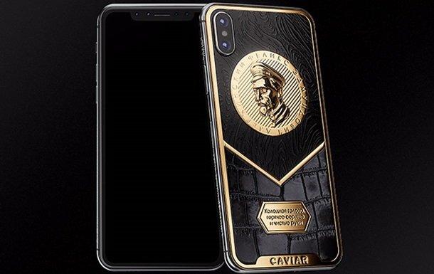 Эксклюзивный iPhone XсЖелезным Феликсом выпустили к100-летию ФСБ