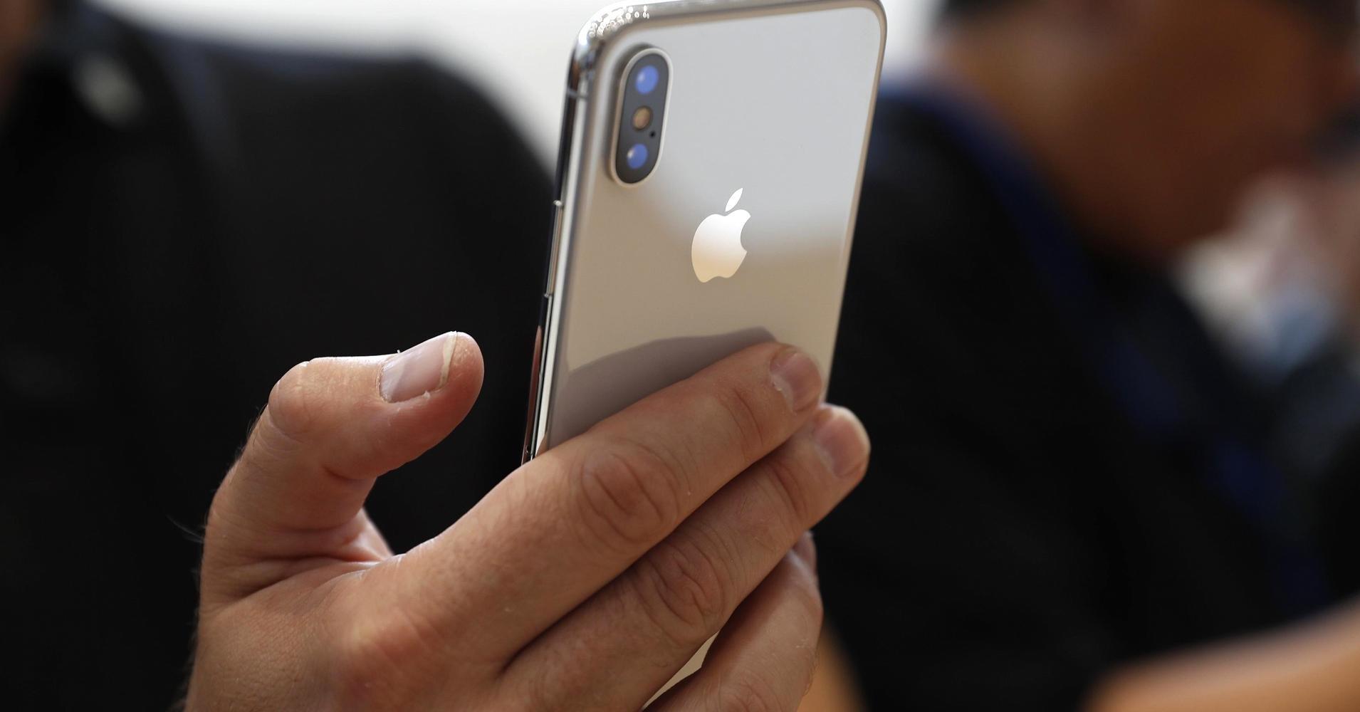 Владельцы iPhone Xмогут сыграть вигру суправлением бровями