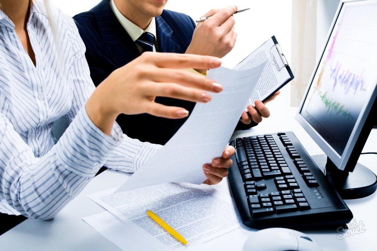 Заиспользование данных вбизнес-целях юзеры получат бонусы