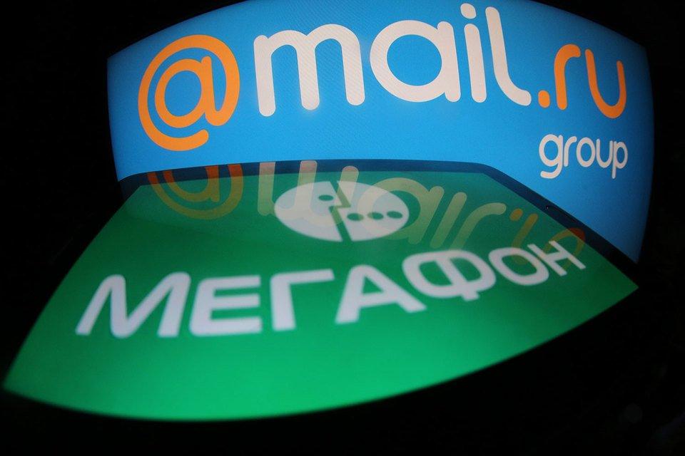 Mail.Ru Group и«Мегафон» создадутСП для общих проектов