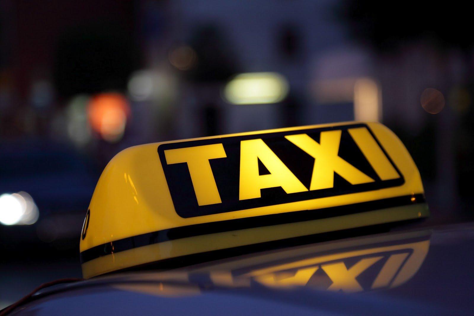 Оплата такси сексом