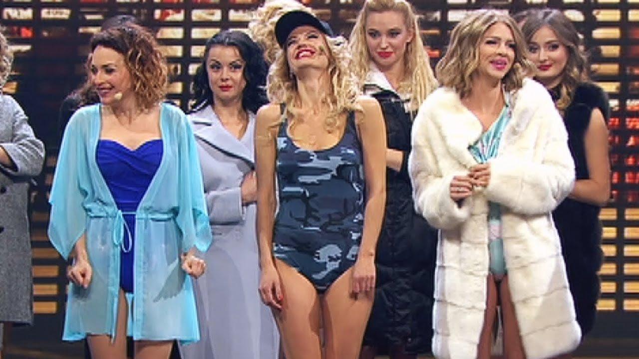 Смотреть шоу с голыми участниками