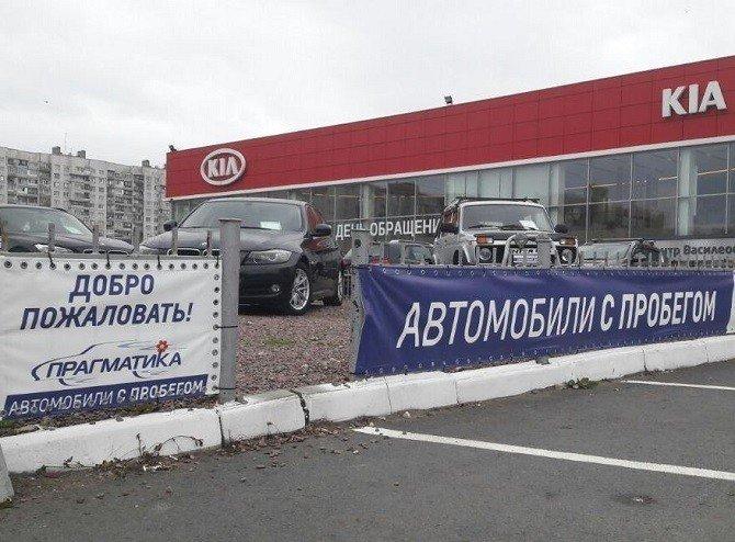 Ноябрьские продажи подержанных авто Киа вРФ увеличились на7%