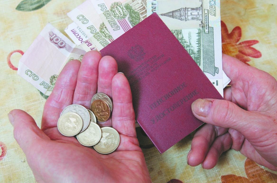 График выплаты пенсий сначала января