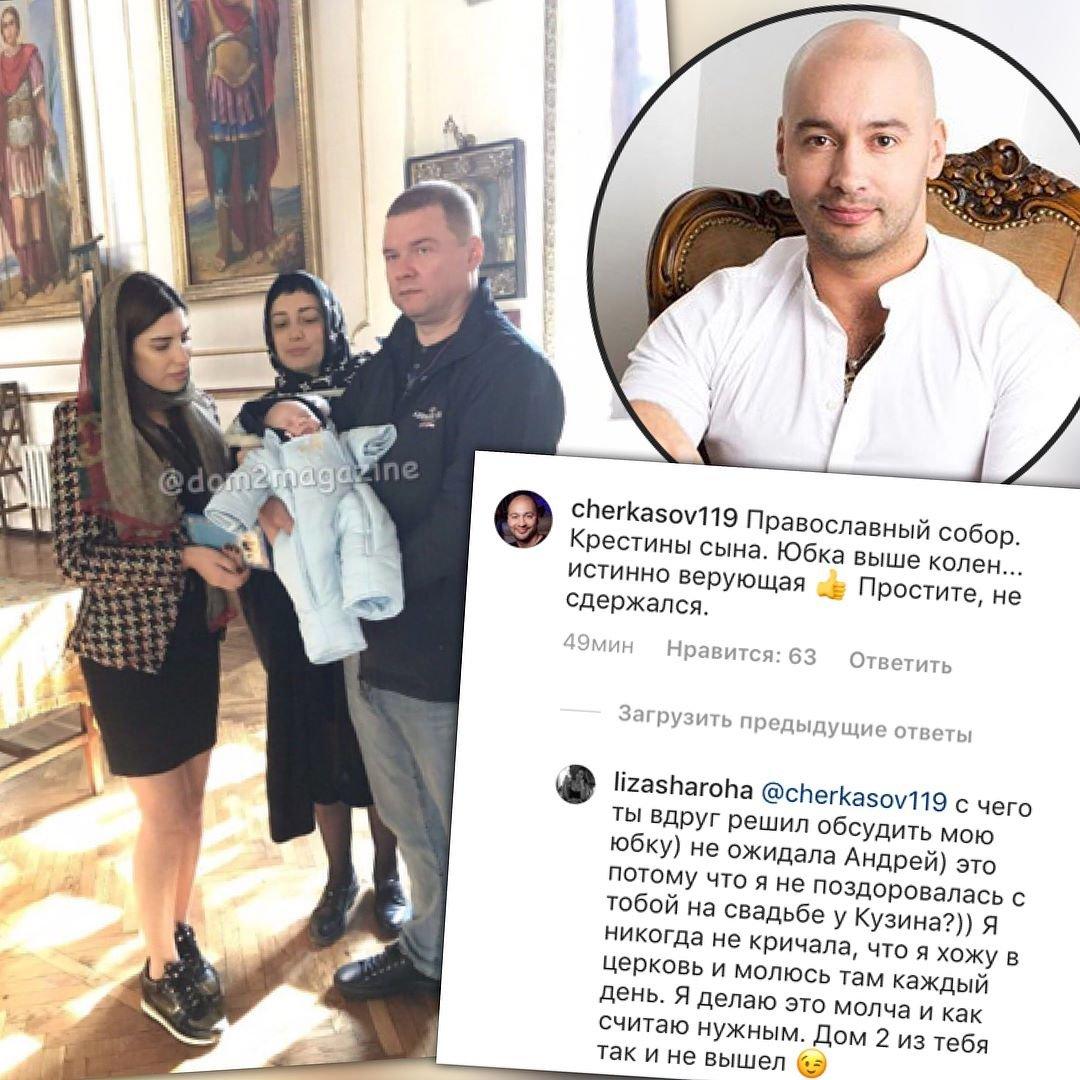Звезда «Дома-2» Лиза Шароха возмутила откровенным нарядом вцеркви