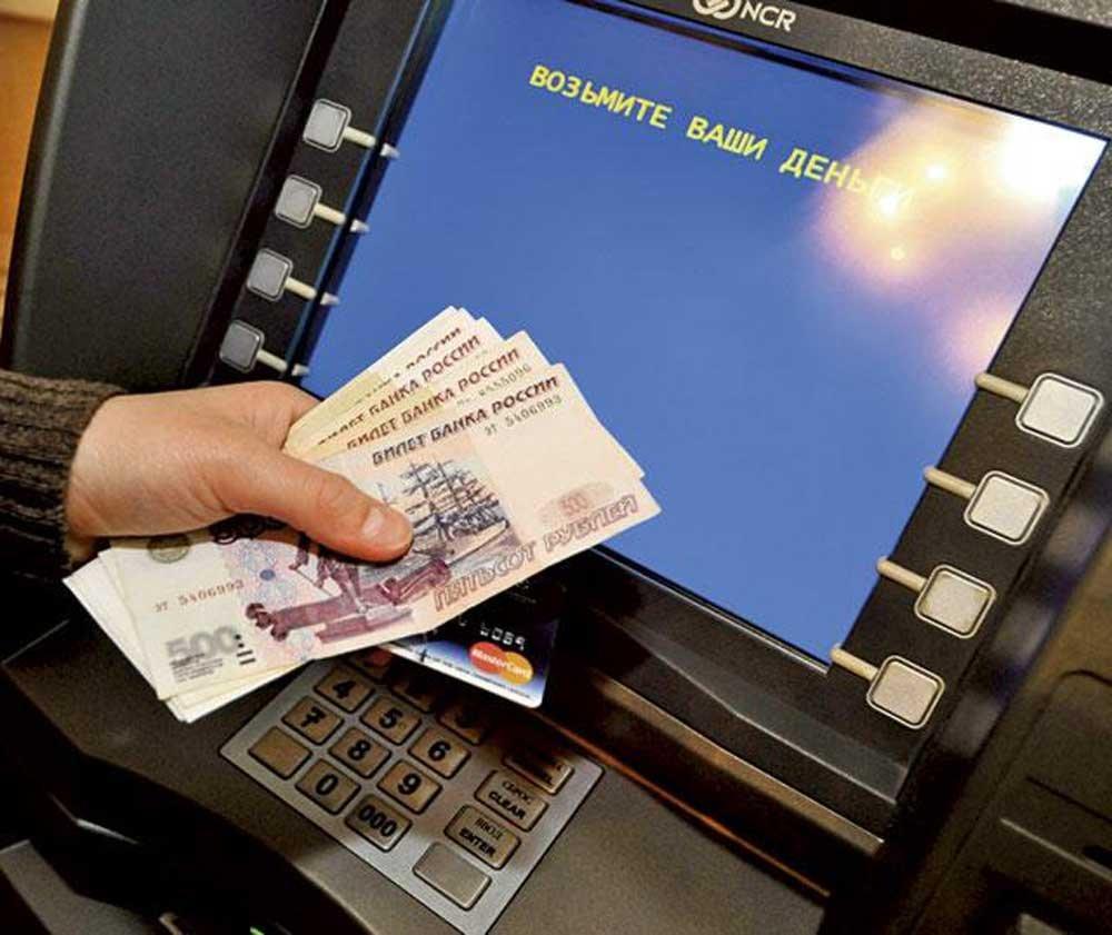 КлиентыКБ «Зенит» сейчас могут пополнять свои карты через терминалы Бинбанка