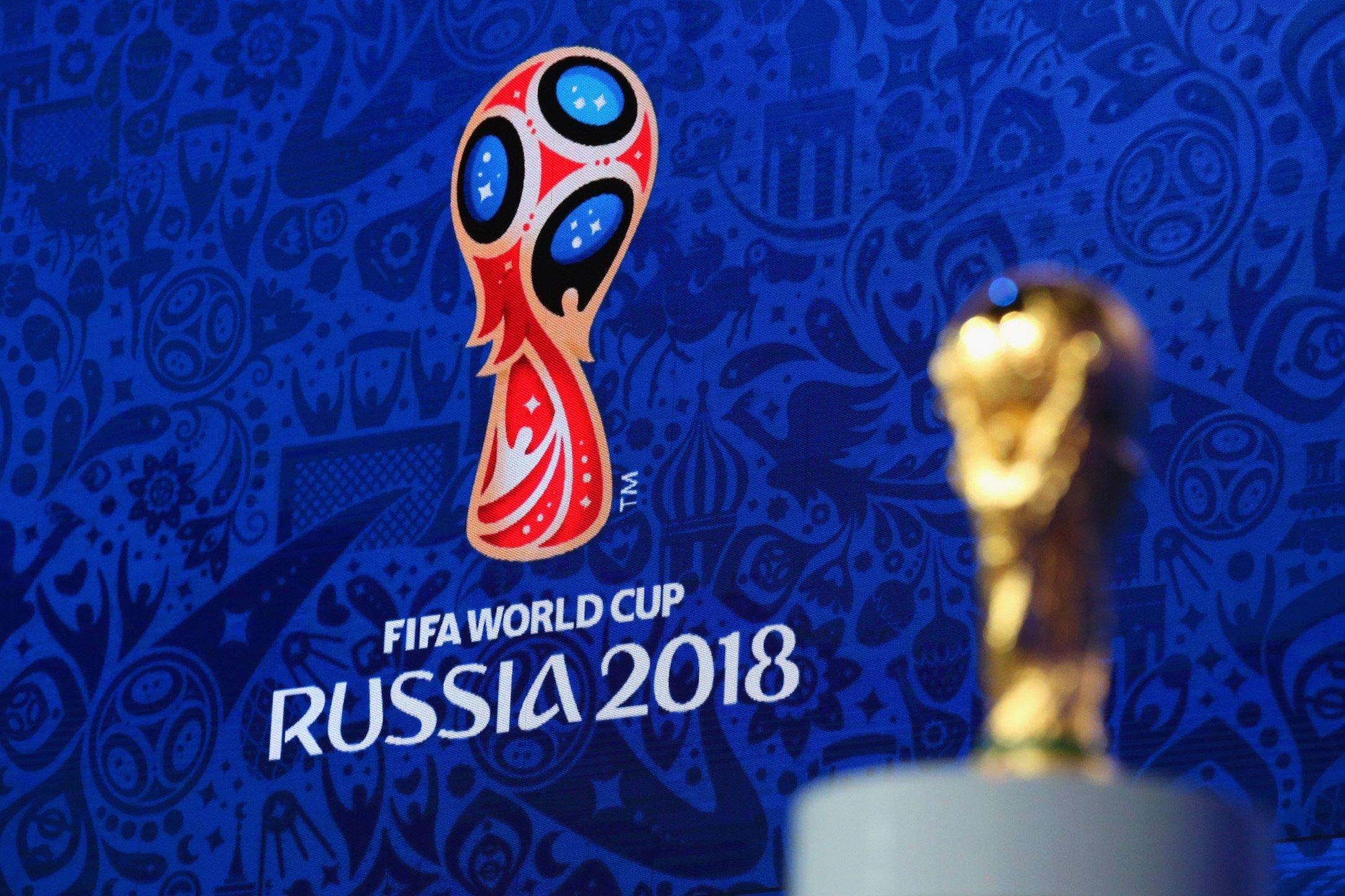 объекты чемпионата мира по футболу 2018