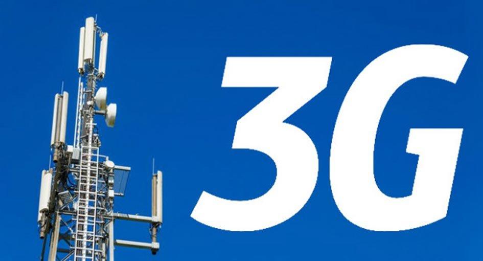 ВДНР проходит тестирование актуальной для нашего времени сети 3G