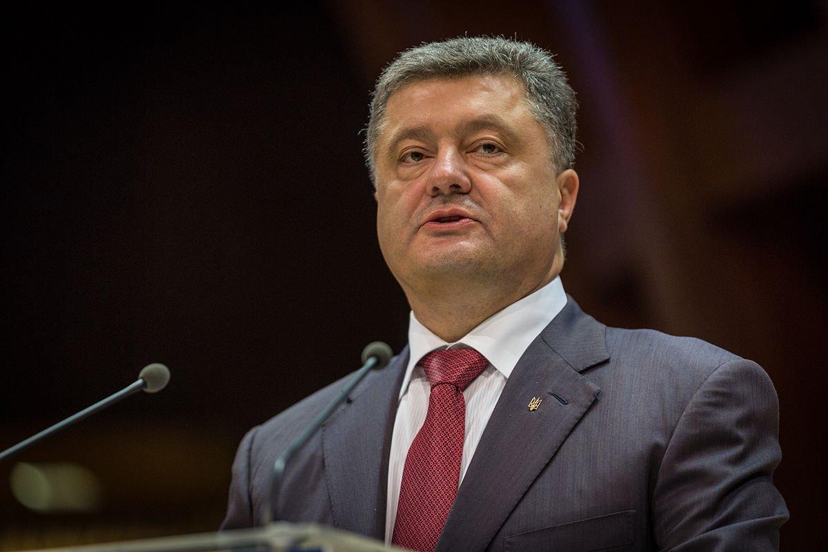 Порошенко подписал закон обюджете Украинского государства на 2018