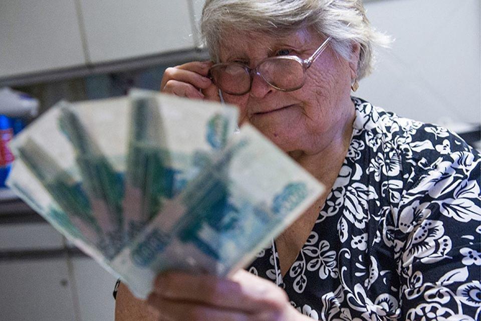 Минимальная пенсия в российской столице с1января вырастет на21%